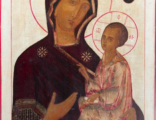 NOVITA' – MADRE DI DIO DI TICHVIN