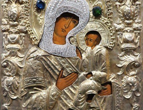Perché le Antiche Icone di Ikon Rus'? – 2